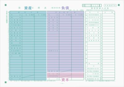 貸借対照表の資産・負債・資本の部分【青色申告の勘定科目】
