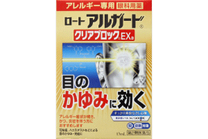 スイッチOTC 医薬品「ロートアルガードクリアブロックEXa」