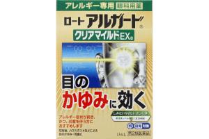 スイッチOTC 医薬品「ロートアルガードクリアマイル ドEXa」