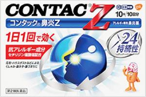 スイッチOTC 医薬品「コンタック鼻炎Z」