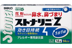 スイッチOTC 医薬品「ストナリニZ」