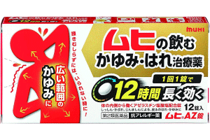 スイッチOTC 医薬品「ムヒAZ錠」