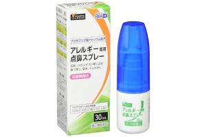 スイッチOTC 医薬品「ベルダサポートAG点鼻薬」