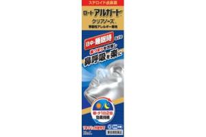 スイッチOTC 医薬品「ロートアルガードクリアノーズ 季節性アレルギー専用」
