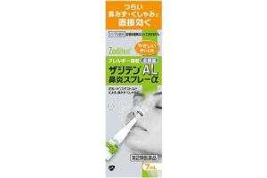 スイッチOTC 医薬品「ザジテンAL鼻炎スプレーα」