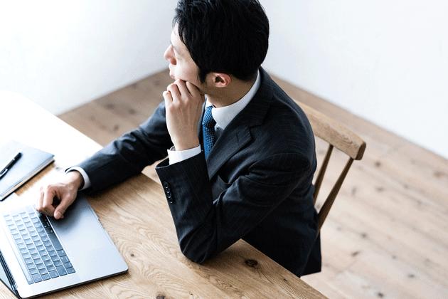 持続化補助金のコロナ特別枠【個人事業主向け】