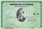 アメリカン・エキスプレス・ビジネス・カード(一般)