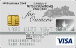 三井住友ビジネスカード for Owners(一般)