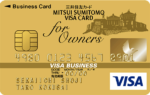 三井住友ビジネスカード for Owners(ゴールド)