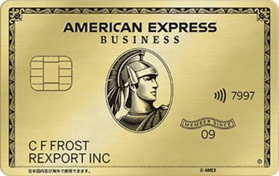 新デザイン - アメリカン・エキスプレス・ビジネス・ゴールド・カード