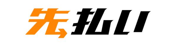 yup先払い - ロゴ画像