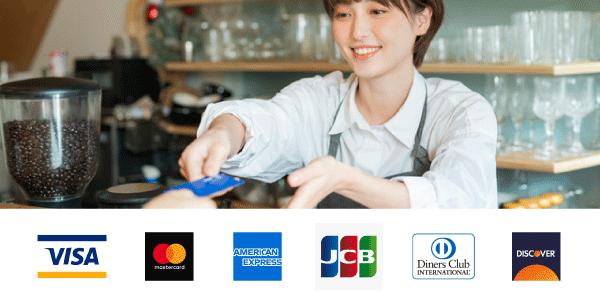クレジットカード決済に該当するもの